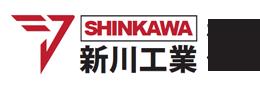 自動車部品、金属加工から自社製品の検品まで、金属部品・加工の事は新川工業にお任せください。